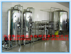 净化水设备加工厂,净